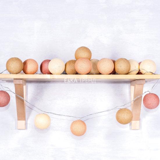 Интерьерная гирлянда Дикий мёд шарики из ниток